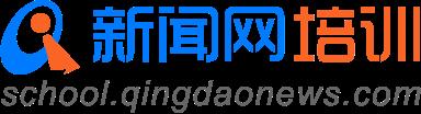 龙8国际娱乐官网新闻网